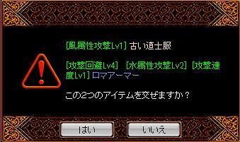 s-ヽ(´ー`)ノ