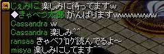 s-ゆめ3