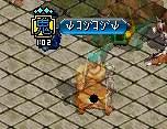s-挑発のこ・・・4