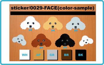 stickerFACE3.jpg