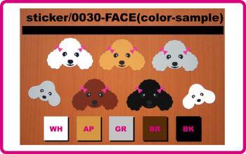 stickerFACE4.jpg