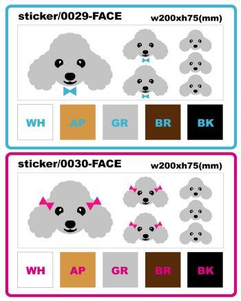 stickerFACE.jpg