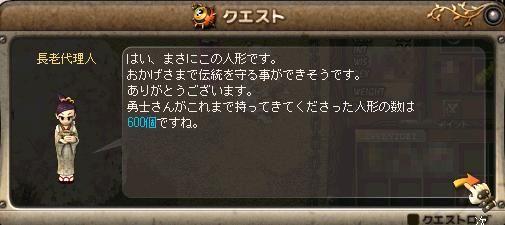 AS2012022517384676.jpg