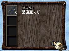 AS2012031013211401.jpg
