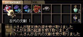 AS201203110731211.jpg