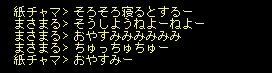 AS2012040601373627.jpg