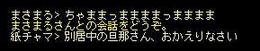 AS2012041318252502.jpg