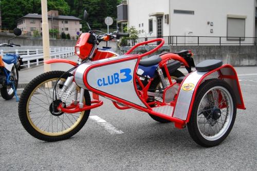 TLR200サイドカー