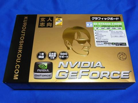 玄人志向 GF-GTX460-E1GHD