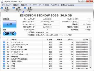 SNV125-S2-INFO.jpg