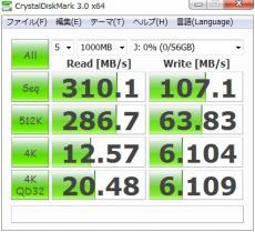 SNV125-S2/30GB RAID0