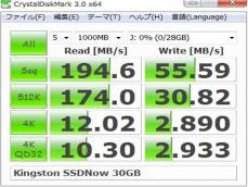 SNV125-S2/30GB