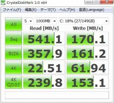 X25-M_80GB_RAID0.jpg