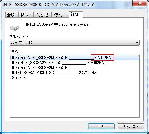X25-M_Firmware_5.jpg