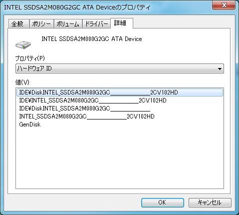 X25-M_Firmware_6.jpg