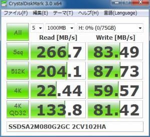 X25-M_Firmware_7.jpg