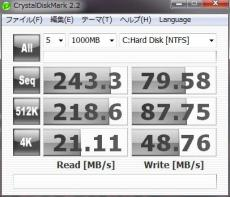 HDD 1000MB