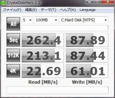 HDD 100MB