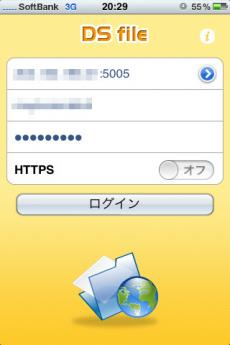 DS file