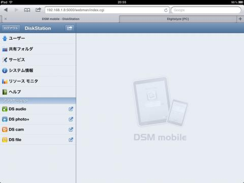 DSM Mobile