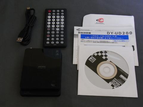 DY-UD200