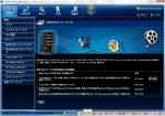 Windows Home Serverコンソール