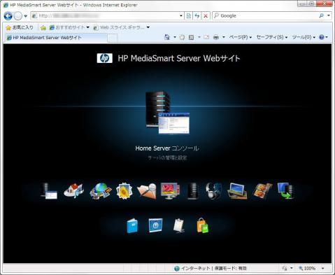 HP Media Streamer