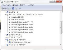 gtx460_hdmi_sound1.jpg