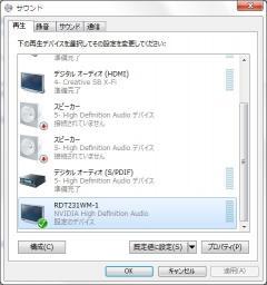 gtx460_hdmi_sound2.jpg