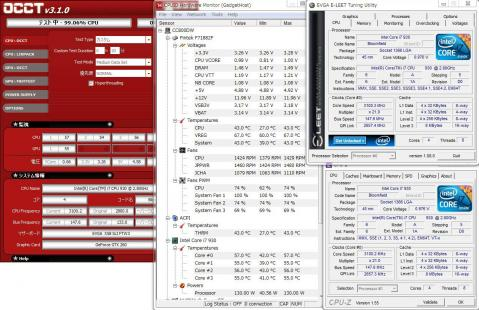 Core i7 930 (148x21) 1.00V