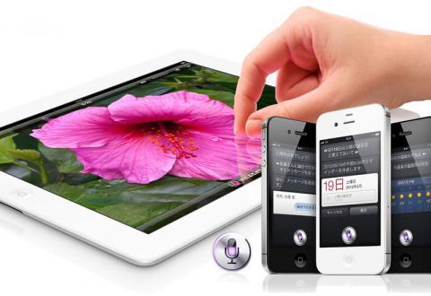 iPad & IOS5.1
