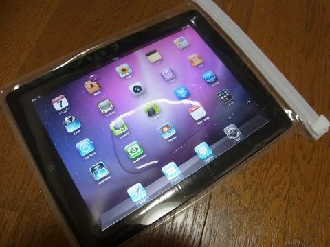 iPad2 防水ケース