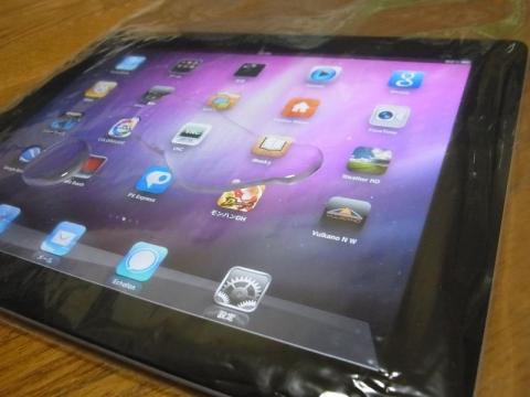iPad2 ジップロック