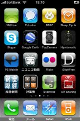 iphone_pic_menu1.jpg