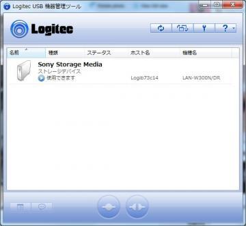 LAN-W300N/DR