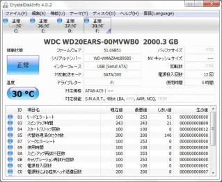 LHD-EN2000U3W