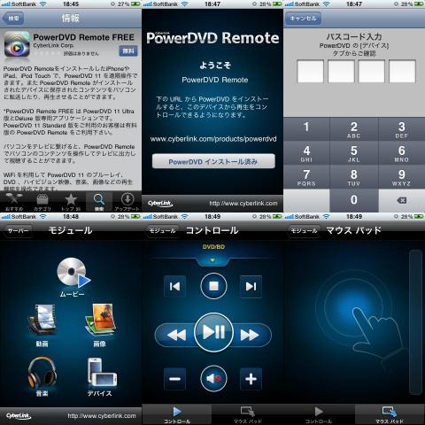 PowerDVD 11