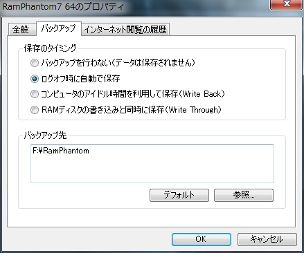 RamPhantom7