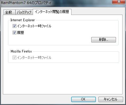 ramphantom7_04.jpg