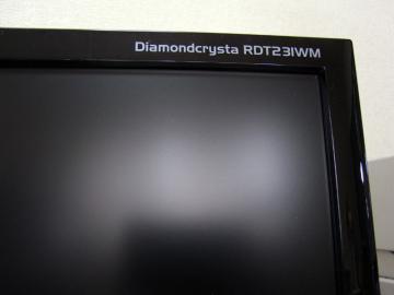 RDT231WM