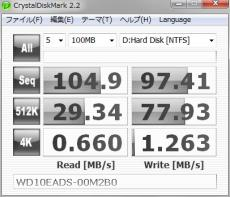 wd10eads_100mb.jpg