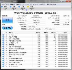 wd10eads_diskinfo.jpg