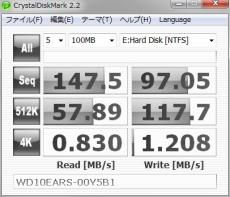 wd10ears_100mb.jpg