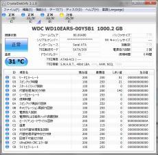 wd10ears_diskinfo.jpg