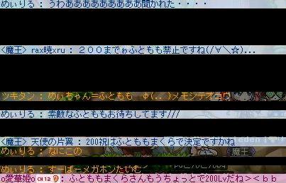 Maple0023.jpg