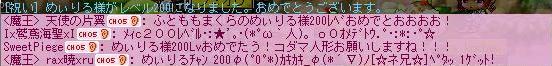 Maple0029a.jpg
