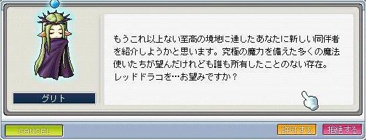Maple0045.jpg