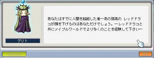 Maple0049a.jpg