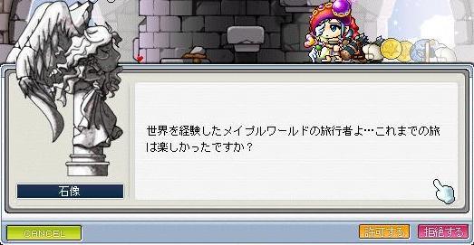 Maple0058a.jpg