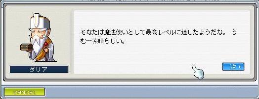 Maple0075.jpg